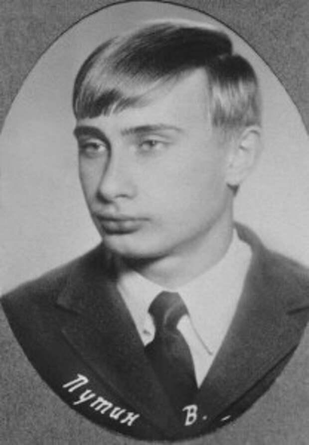 ВЛАДИМИР ПУТИН В 1970 ГОДУ
