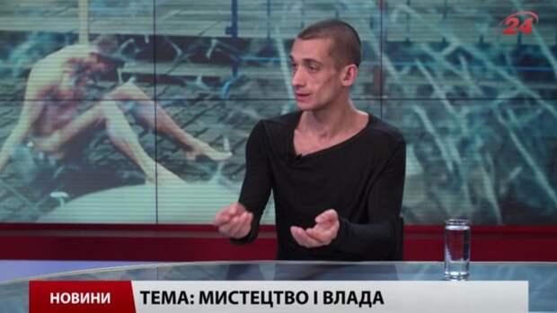 Прибивший себя к Красной площади художник выступил на украинском ТВ в роли экономического эксперта