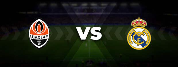 Шахтёр — Реал Мадрид: прогноз на матч 19 октября 2021, ставка, кэффы