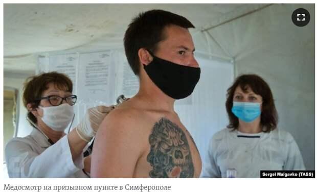 Крымские отказники. Россия принуждает украинцев служить в армии