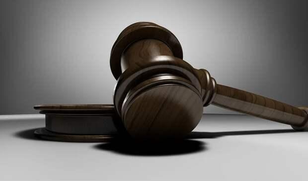 Упразднение восьми судов планируется вСвердловской области