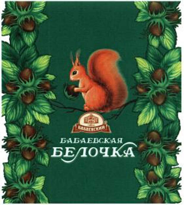 http://mtdata.ru/u24/photoB837/20319651377-0/original.jpg#20319651377