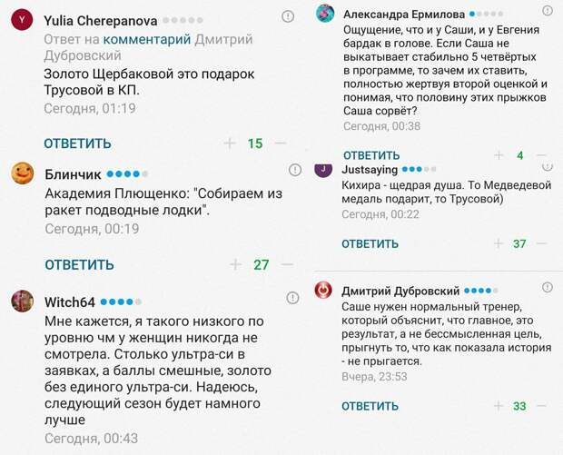 Наши фигуристки выиграли ЧМ, но не затмили Загитову
