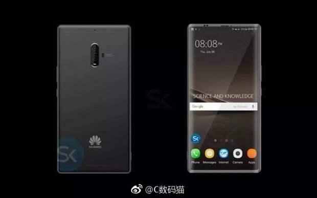 Предполагаемый облик Huawei Mate 10