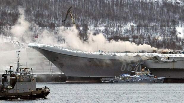 В Севфлоте рассказали о локализации задымления на крейсере «Адмирал Кузнецов»
