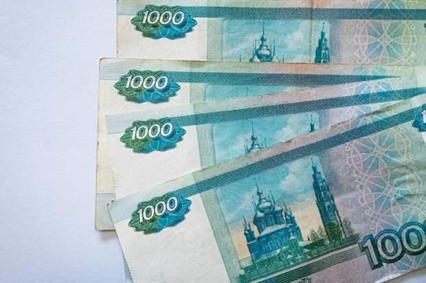 В ПФР уточнили, кто получит  4 000 рублей с 1 ноября. Кто в списках