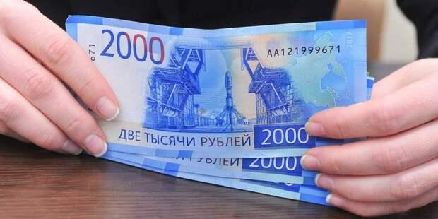 В доме на Стартовой мошенникам выбросили из окна полмиллиона рублей