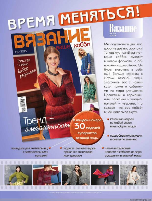 Сабрина №2 2015 - 紫苏 - 紫苏的博客