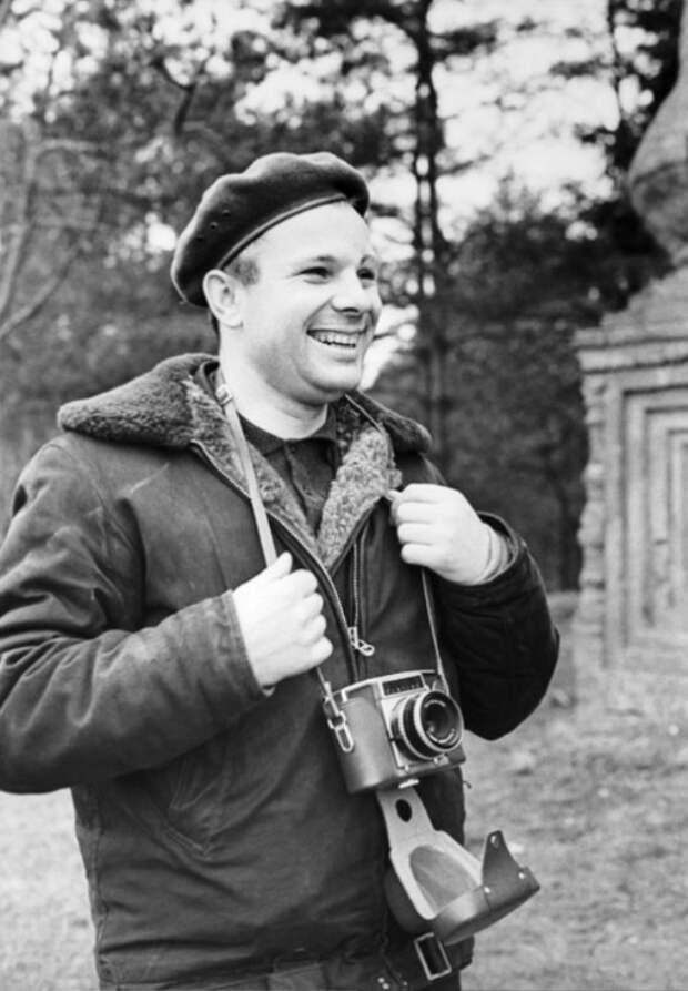 Другой Гагарин
