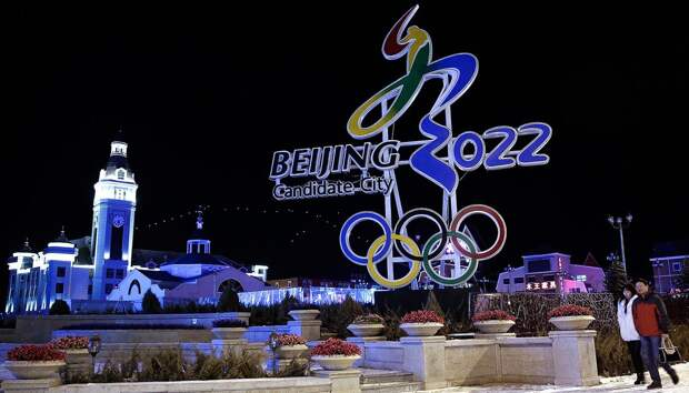 Издание Washington Post призвало американские компании бойкотировать Олимпиаду в Пекине