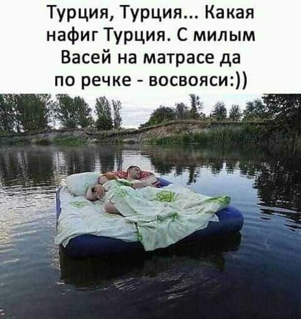 А ведь мы все могли бы круглый год плавать, лежать на песке и ничего не делать...