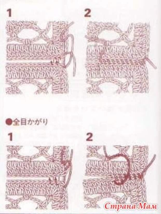 Соединение квадратных мотивов 5