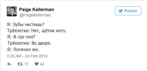 tweet04