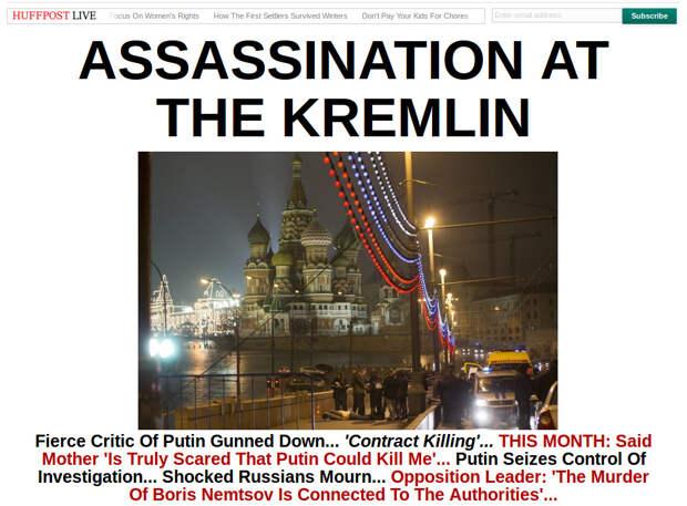 Убийство Немцова Huffington post