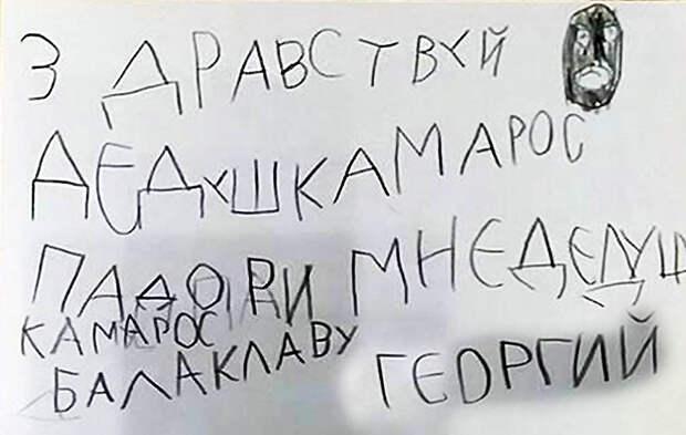 Как писать письма Деду Морозу