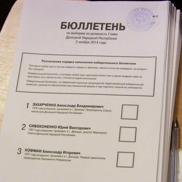 Донбасская демократия: от революции к эволюции