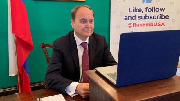 Российский посол Анатолий Антонов прилетел в США