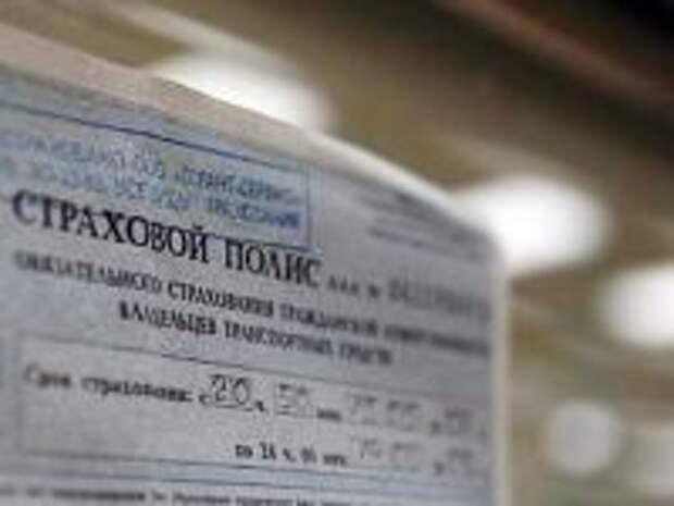 """ПРАВО.RU: Защитники или мошенники: страховщики просят ВС избавить их от """"автоюристов"""""""