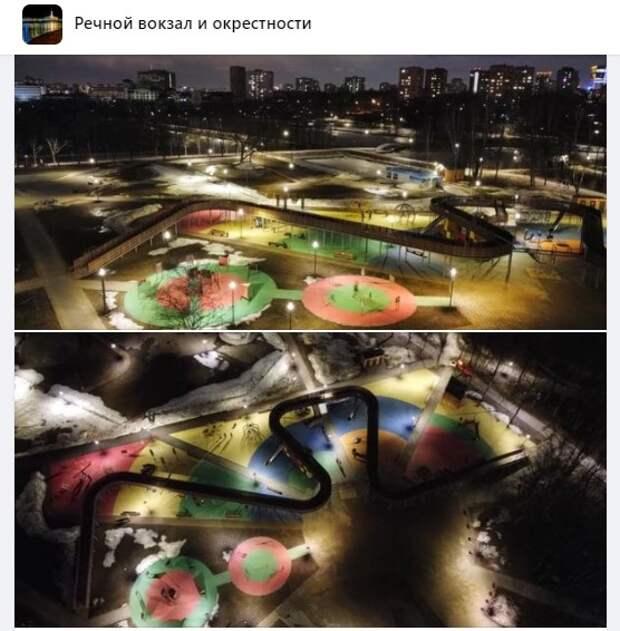 Фото дня: инопланетный парк Дружбы
