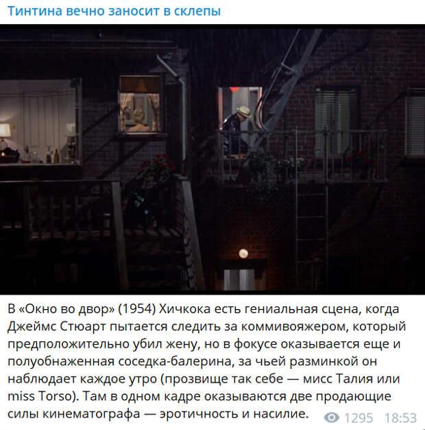 Костюмы, хтонь и мемы: Лучшие telegram-каналы о кино