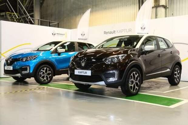 Новый Renault Kaptur: цены и комплектации