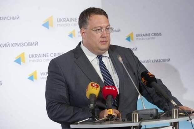http://i.obozrevatel.ua/8/1775126/116046.jpg