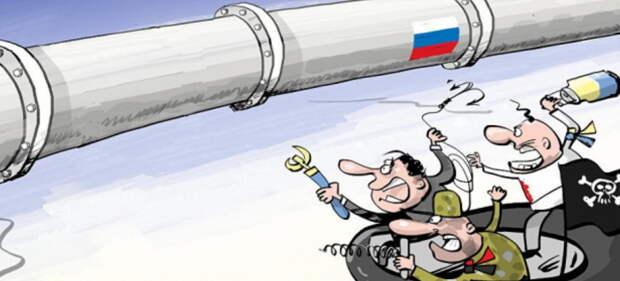 Газовый шантаж Украины подошел к концу