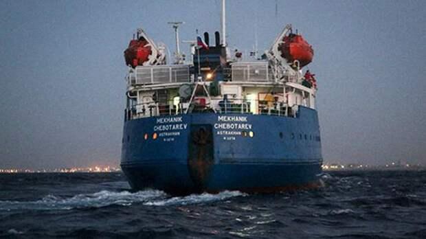 МИД РФ просят вмешаться в ситуацию с освобождением моряков в Ливии
