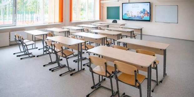 Депутат МГД Киселева: Соблюдение мер безопасности поможет школам провести новый учебный год спокойно