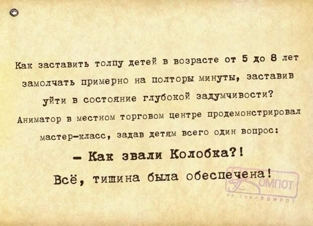 5672049_1447960823_frazki5 (604x436, 68Kb)