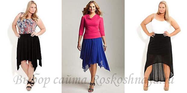 Ассиметричные юбки