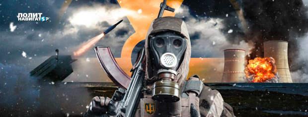 «Никакой гуманности». Украинские ракеты хотят нацелить на российские АЭС