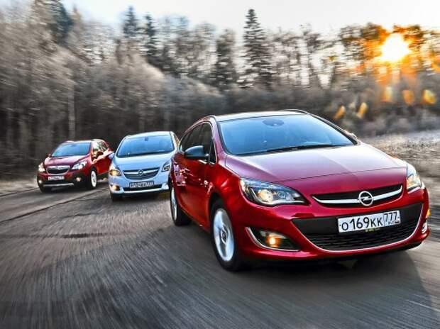 От Адама: три Opel по одной цене