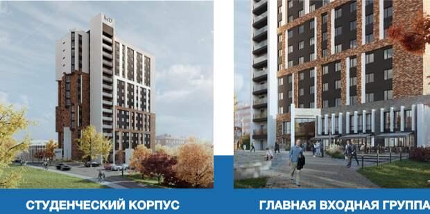Приангарье подало заявку на создание в Иркутске студенческого кампуса