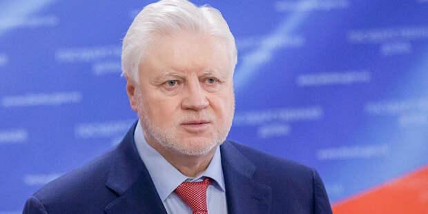 Миронов не дотянул ЛДПР до пенсии