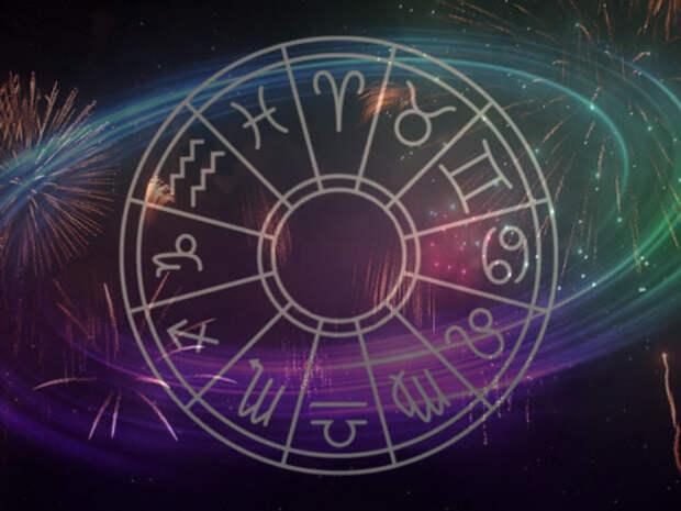 Гороскоп для всех знаков зодиака с 3 по 9 августа