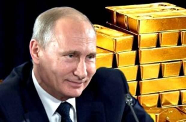 Россия нашла новый способ озолотиться