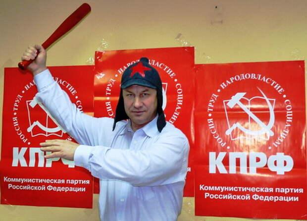 Рашкин предлагает саботировать голосование по расширению полномочий полицейских