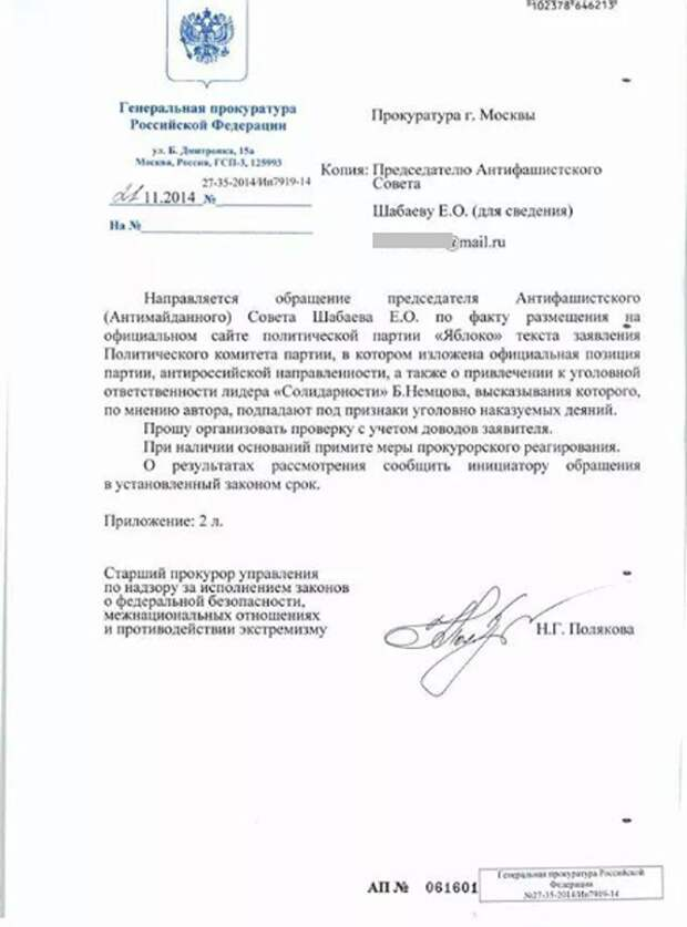 Армия майдарасов поднимает флаг
