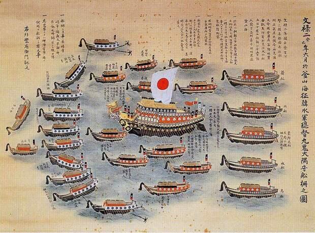 Йо-хо-хо и бутылка саке: история японских пиратов вокоу