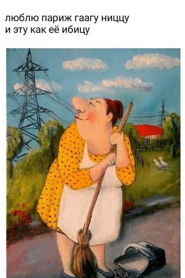 Жена находит у мужа блокнот, в котором записано, где, как, кого и когда он имел...