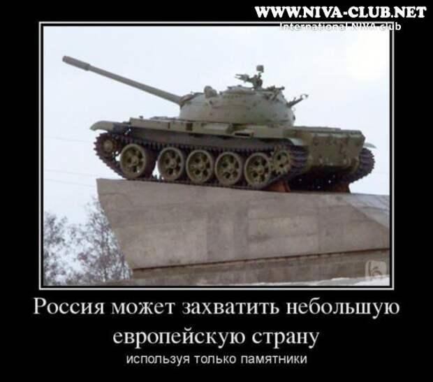 Россия на Политоте