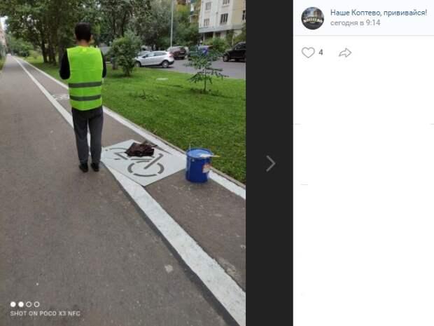 Фото дня: наблюдение за велодорожками в Коптеве продолжается