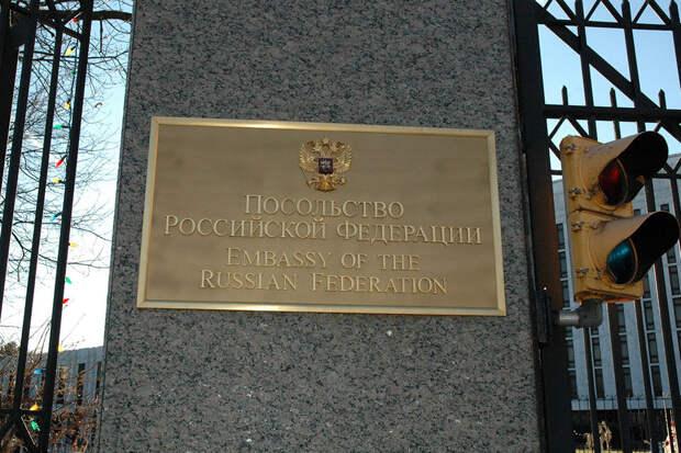 Посольство России напомнило США, кто был первым космонавтом