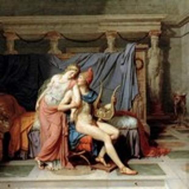 Любовь Париса и Елены