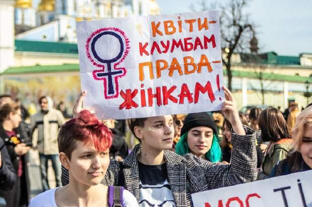 8 марта - день борьбы за равные права и эмансипацию.