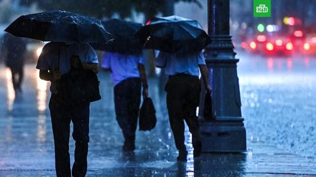 Россиян предупредили об опасной погоде в нескольких регионах