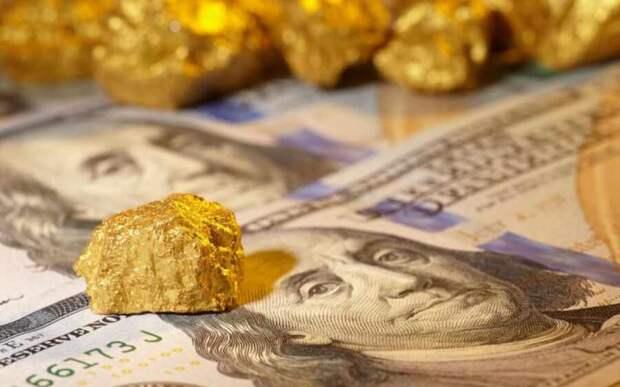 Где находится золотой резерв МВФ и цел ли он?