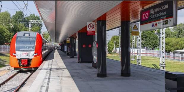 За месяц станция МЦД-2 «Щукинская» приняла 153 тысячи пассажиров