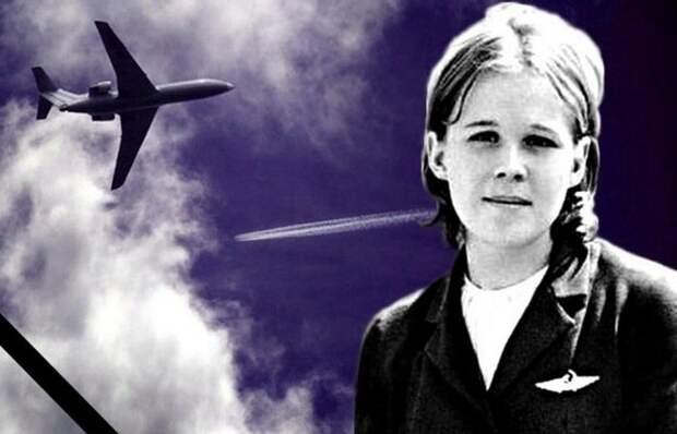 Пост памяти советской стюардессы Надежды Курченко, погибшей в небе от пули террористов